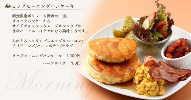 画像: フードメニュー|名古屋のスイーツ 【CAFE TANAKA カフェタナカ】