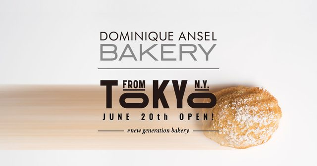 画像: DOMINIQUE ANSEL BAKERY JAPAN