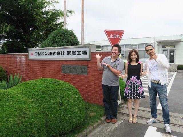フジパン 株式 会社