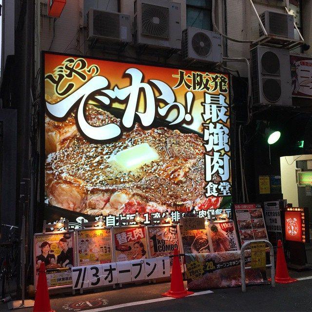 画像: イイねえ instagram.com