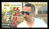 画像: 名古屋テレビ「推しメシ」初回放送より www.nagoyatv.com