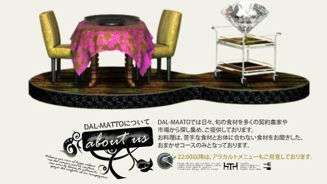 画像: DAL-MATTO | 深夜にもイタリアンを楽しんでいただけるお店