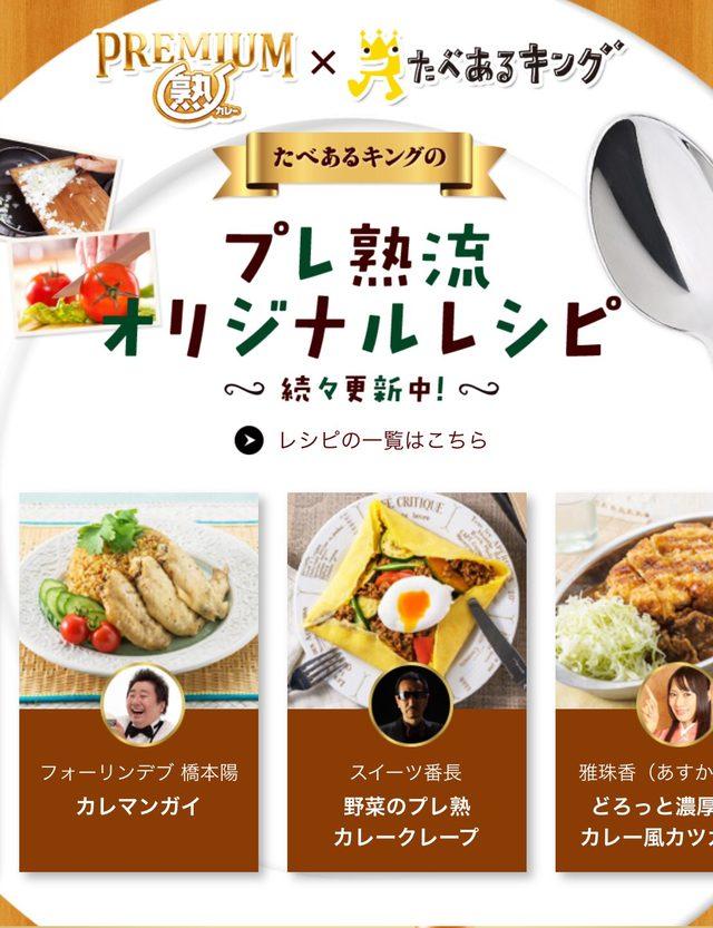 画像: cp.glico.jp