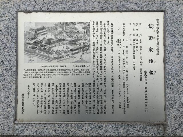 画像: 開港当時の横浜では地元横浜産の天然氷も生産販売されていたという事実