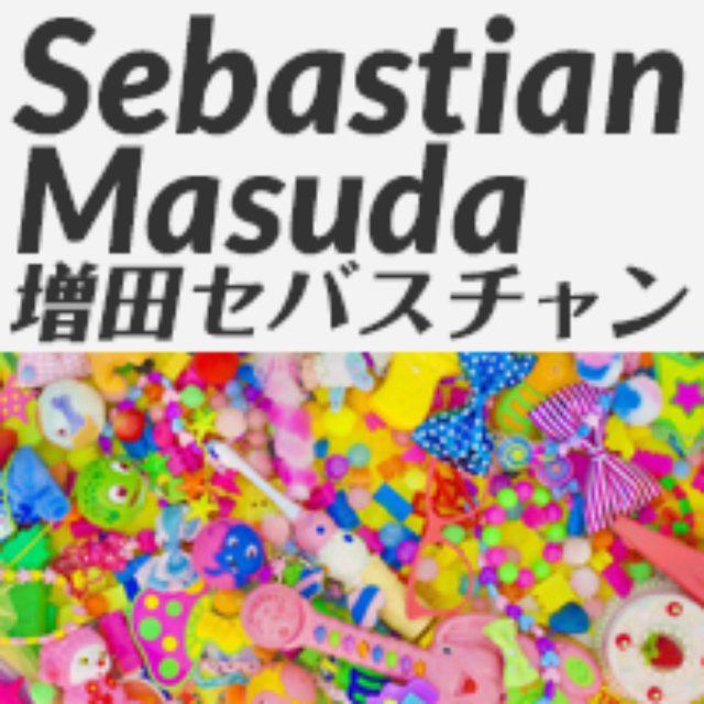 画像: Sabastian Masuda - Official Site