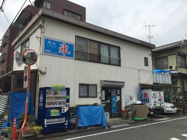 画像: 2015年7月撮影。横浜市港北区綱島東 1-16-20