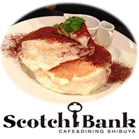 画像: Scotch BANK cafe & dining(スコッチバンク)