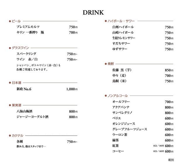 画像: 熟成肉石鍋のぐち 赤坂店
