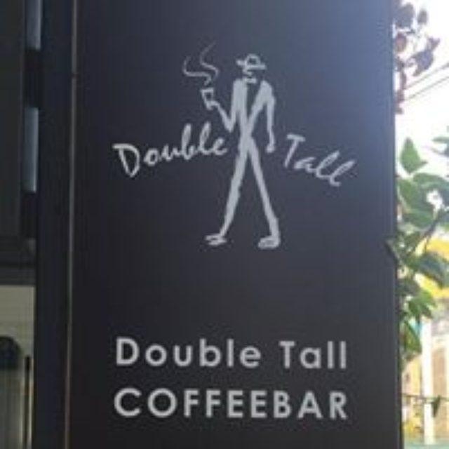 画像: Double Tall Coffee Bar - ダブルトールコーヒーバー