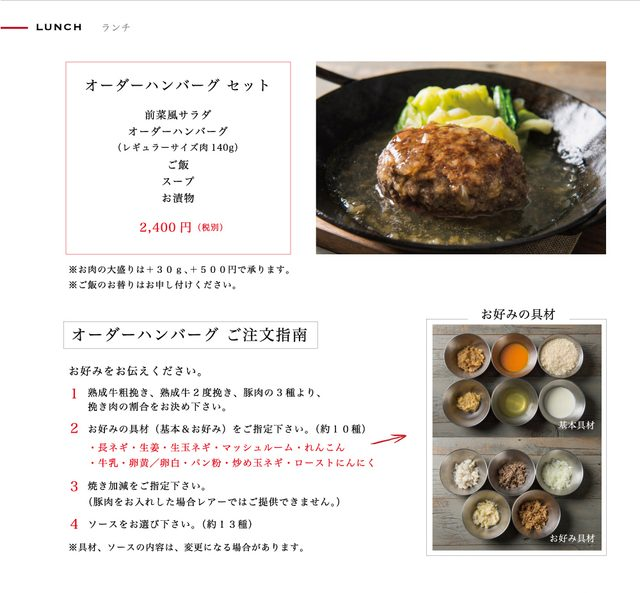 画像: メニューより www.naka-sei.com