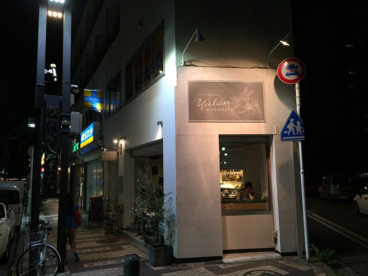 画像: 総合プロデュースはスコッチバンク渋谷の代表でもある 遠近由美子。監修は関内どうぶつクリニック院長で安心!!