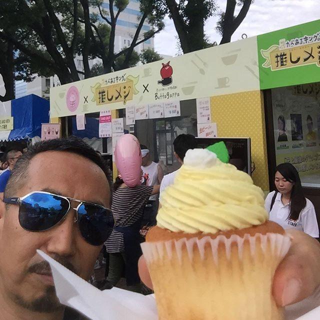 画像: クリスティーのロンドンカップケーキ! #メーテレ秋まつり2015 で絶賛発売中!! レモンケーキ美味しい!!! instagram.com