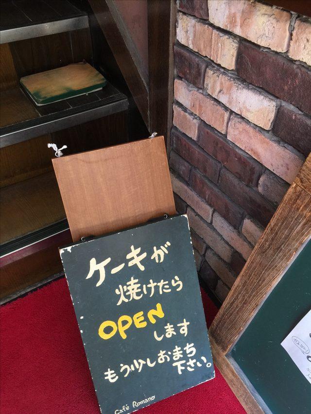 画像1: 古都 鎌倉で食べられる小布施栗のモンブランが絶品