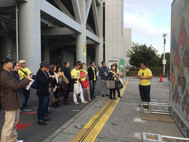 画像: 記念写真は、この大きなゲートサインの前でどうぞ!!