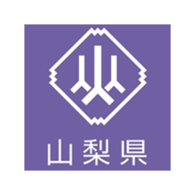 画像: 甲州富士桜ポーク