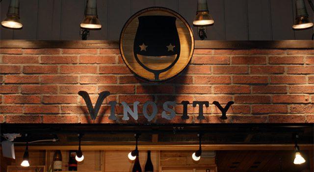 画像: VINOSITY