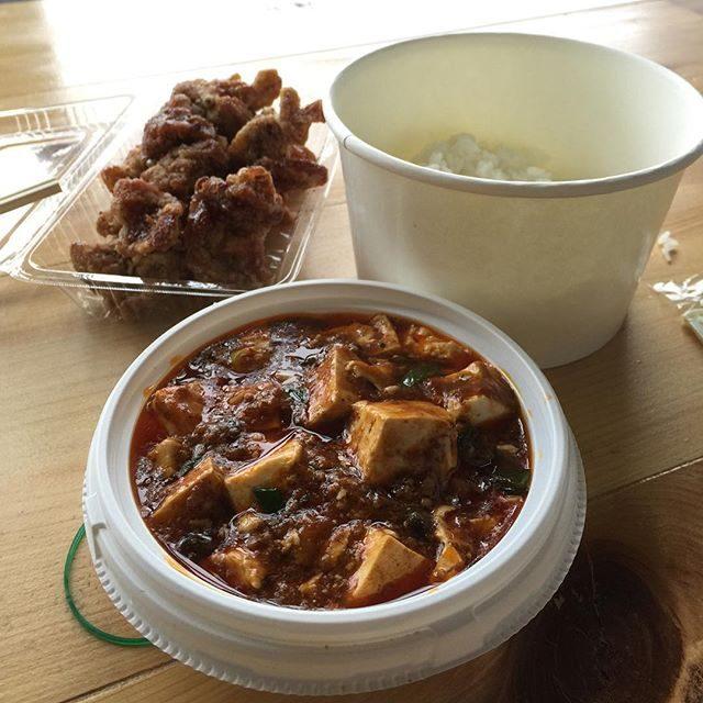 画像: 二日に一度の朝麻婆も今日で終わりかあ。 朝からピャオシャンの本格四川麻婆豆腐が食べられるなんて、ある意味贅沢だったなあ。 #麻婆豆腐 #グルメキングダム #東京モーターショー2015 instagram.com