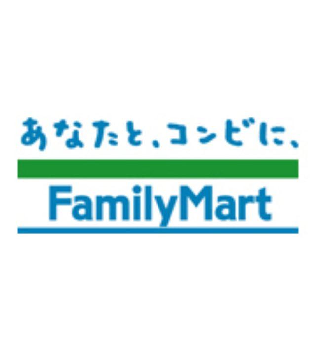 画像: あなたと、コンビに、ファミリーマート|FamilyMart