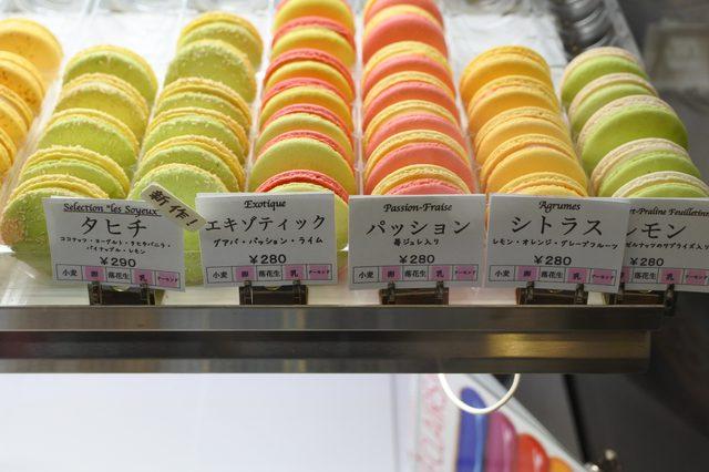 画像1: 富山でフランス人パティシエがつくるマカロンが連日完売! 富山はマカロンブーム到来か!?