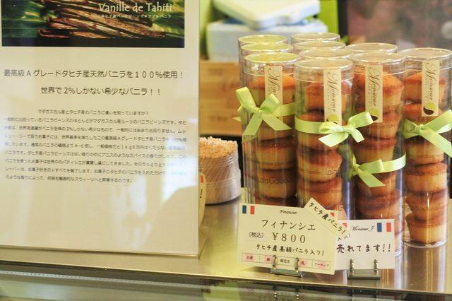 画像5: 富山でフランス人パティシエがつくるマカロンが連日完売! 富山はマカロンブーム到来か!?
