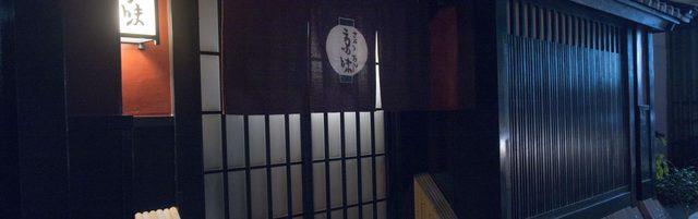 画像: Kyo Aji | LA LISTE