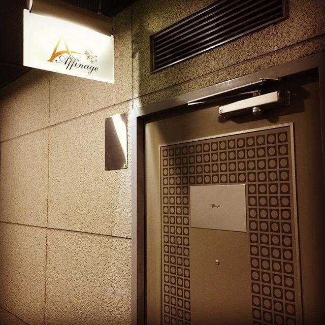 画像: #祇園 #ワインバー 。いいんじゃない‼️ #コジコジキッシュ #アフィナージュ www.instagram.com