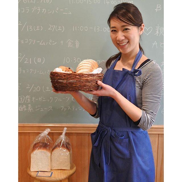 画像: #下町美人 のパン屋&パン教室発見!美味しそうでしょ!!w 笑顔が素敵、習いに来ようかなあ♪( ´▽`) #フタバベーカリー  #錦糸町 www.instagram.com