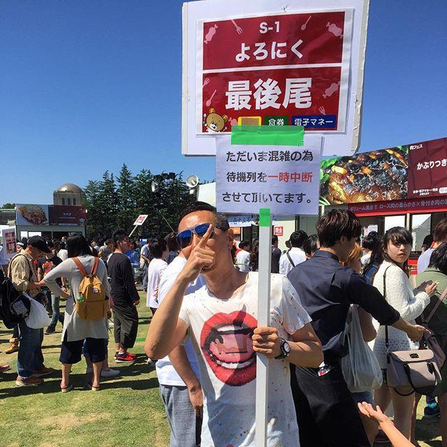 画像: #よろにく .#かき氷 絶好調!! 肉フェス神宮外苑にて〜 www.instagram.com