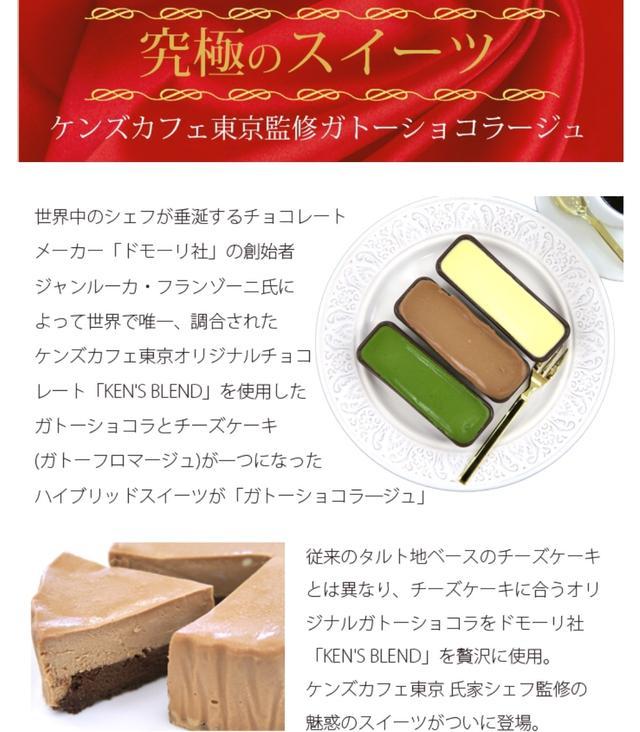 画像: hb.afl.rakuten.co.jp