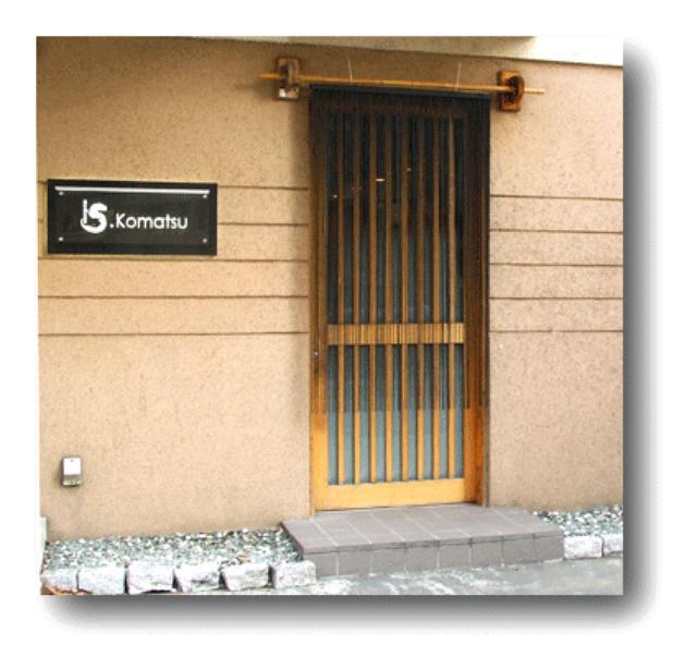 画像: グルテンフリーレストランS.Komatsuのホームページ