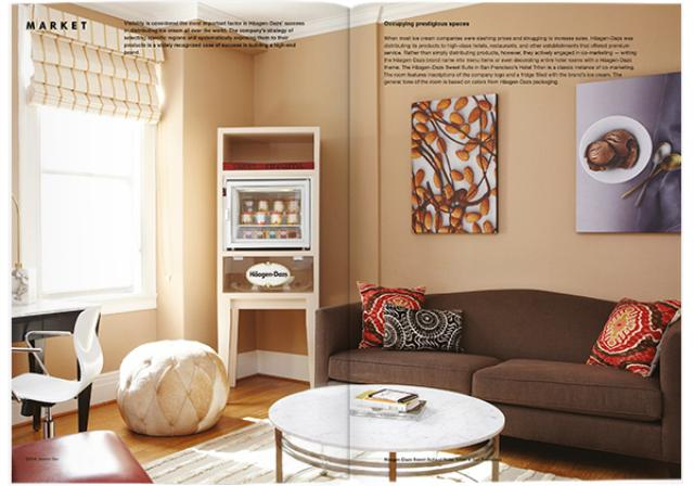 画像2: magazine-b.com