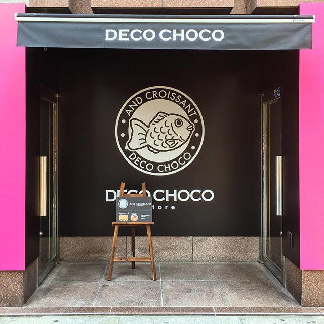 画像: なぜか、 #チロルチョコ の #DECOチョコ ショップ #心斎橋 に #クロワッサンたい焼き が、、、( д) チロルチョコのたい焼きなのか?(笑)  #decoチョコstore #大阪 www.instagram.com