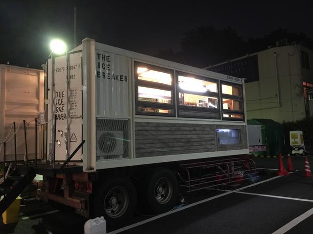 画像3: 会員制馬肉料理「ローストホース」が、日本初移動式トレーラーレストラン【ICE BREAKER】を稼働開始!