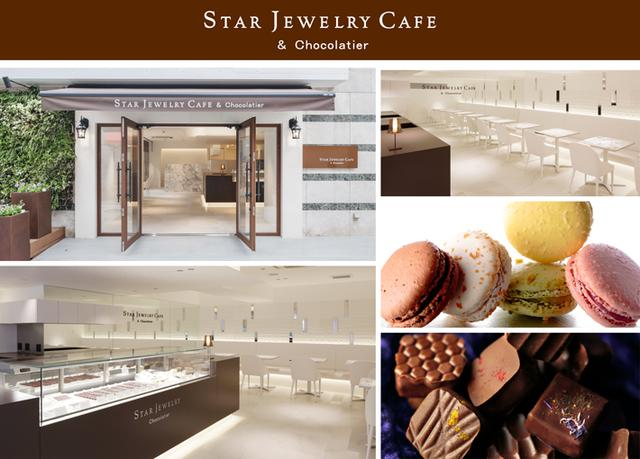 画像: STAR JEWELRY|STAR JEWELRY CAFE & Chocolatier