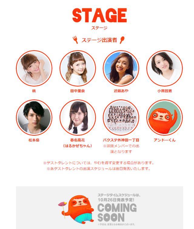 画像: weban.jp