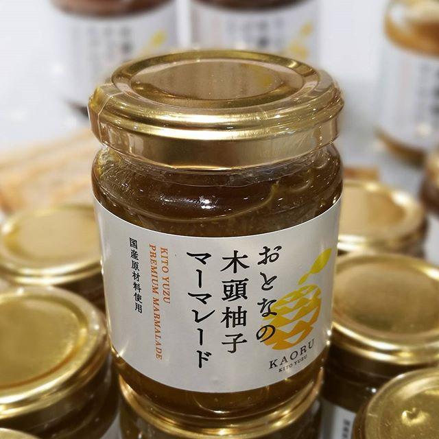 画像: 徳島県木頭産の木頭柚子(きとうゆず)は、高級料亭などで利用されるブランド柚子。今まで限られた場所でしか楽しむ事が出来なかった、そんな木頭柚子が、柚子専門のスイーツ&グロッサリーブランド「KAORU」として登場。例えばこんなマーマレードも! この美味 ... www.instagram.com