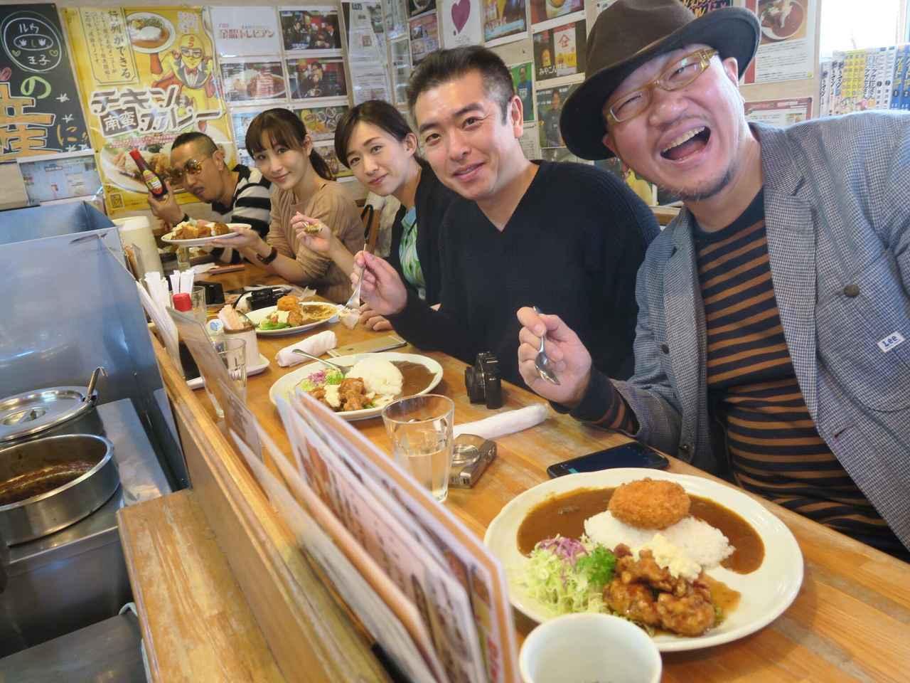 画像: カレーの美味しさに、一同笑顔でござルウ!(笑)
