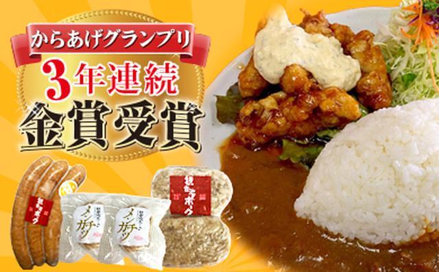 画像: 都城産厳選カレー10食バラエティセット
