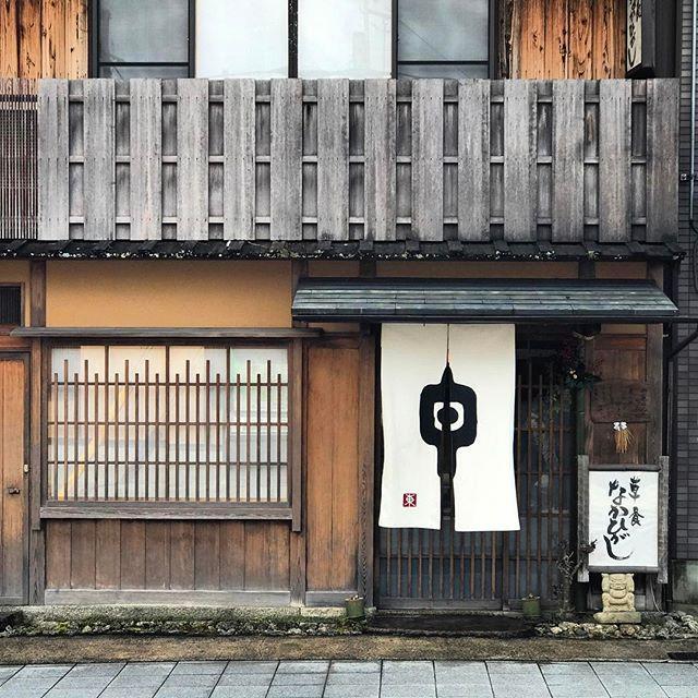 画像: 今日はここから。 お昼。 #草喰なかひがし #kyoto www.instagram.com