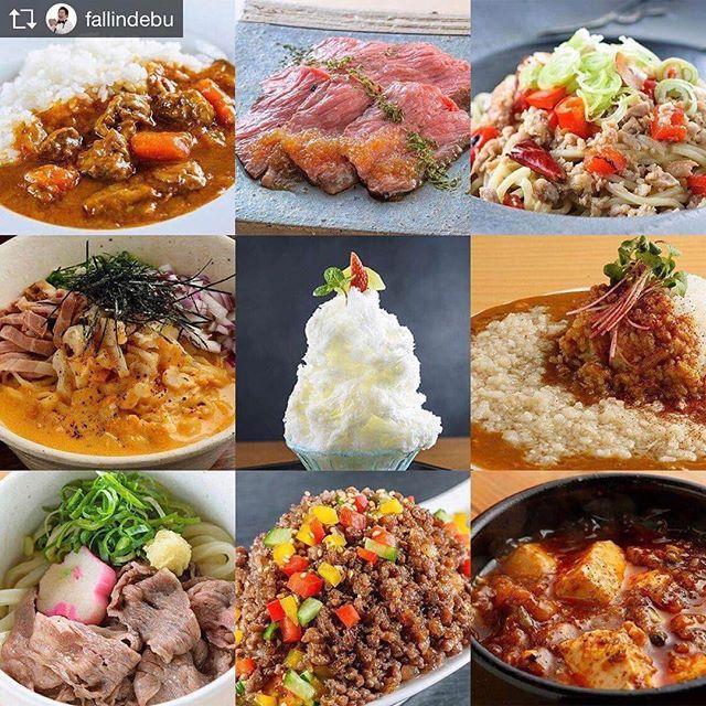 画像: Repost from @fallindebu @TopRankRepost #TopRankRepost 人気店のまかない飯をオール500円で食べられる【an まかないフェス】が、パワーアップしてカムバック‼️ ついに情報解禁になりましたが、大阪 ... www.instagram.com