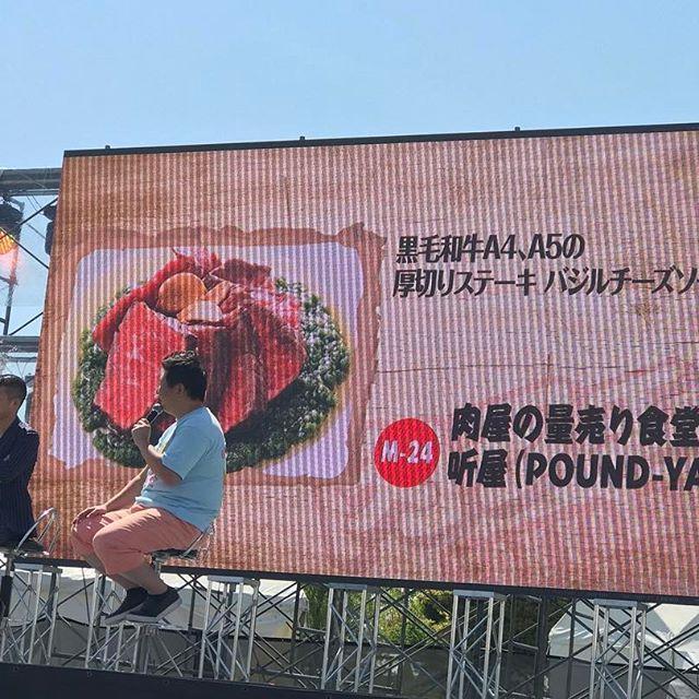 画像: 今日はミートミートミ〜ト♫ミートフェスティバール♫♫ #肉フェス #亀田興毅 #フォーリンデブはっしー #お台場 www.instagram.com
