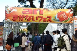 画像: 絶品まかない 12日から西梅田でフェス - 大阪日日新聞