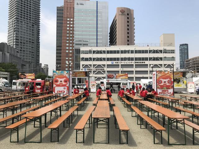 画像1: まかないフェス 大阪  本日開催(5/14まで)