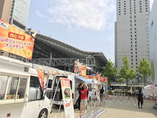 画像4: まかないフェス 大阪  本日開催(5/14まで)