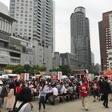 画像: anまかないフェス大阪 初日昼から大盛況! #梅田のランチ は #まかないフェス で !! www.instagram.com