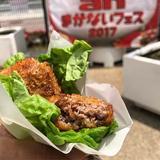 画像: 昼メンチなう an まかないフェス大阪  #まかないフェス #西梅田スクエア  #食べあるキング  #肉山 #黒毛和牛のメンチカツ  2ケで@ワンコイン 500円 ジューシーで、甘くてもはやスイーツ!! #アメージングおすすめーじんぐ www.instagram.com