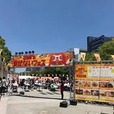 画像: an まかないフェス 名古屋 快晴絶賛開催中!! #まかないフェス  #食べあるキング  #メーテレ #久屋大通り公園 #エンゼルパーク www.instagram.com