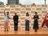 画像1: anまかないフェス2017 東京  絶賛開催中!!