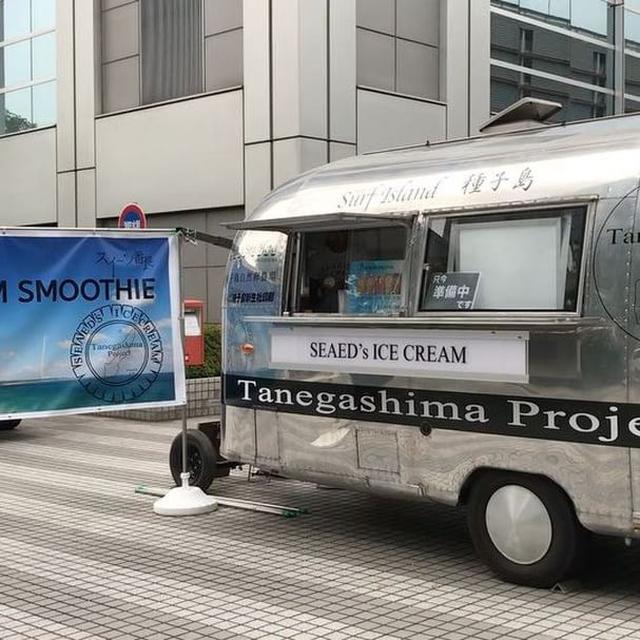 画像: これが、#icecreamsmoothie  #アイスクリームスムージー ショップ だ!! #お台場みんなの夢大陸 #種子島プロジェクト #スイーツ番長 監修 www.instagram.com