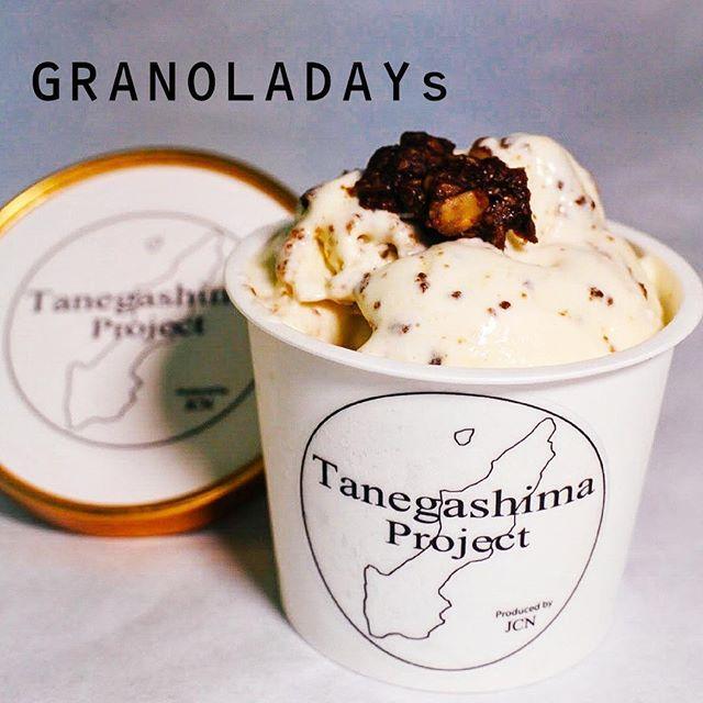 画像: 一撃必殺 !の美味しさ エスプレッソグラノーラアイスクリームつくりました! #自画自賛 と言われようが、美味いものは美味い!完全手作りアイスクリーム SEAED' の種子島産ミルクと鶏卵、粗糖でつくったバニラアイスクリームに、種子島粗糖を使用した# ... www.instagram.com